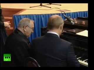 Владимир Путин аккомпанирует хору