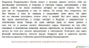 Личный фотоальбом Антона Эсадова