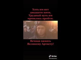 Видео от Подслушано (Ишберда)