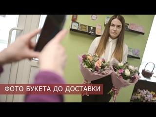 Video by Район Пионерский