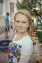 Фотоальбом человека Елены Мирошниченко