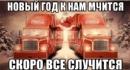 Фотоальбом Ильи Козлова