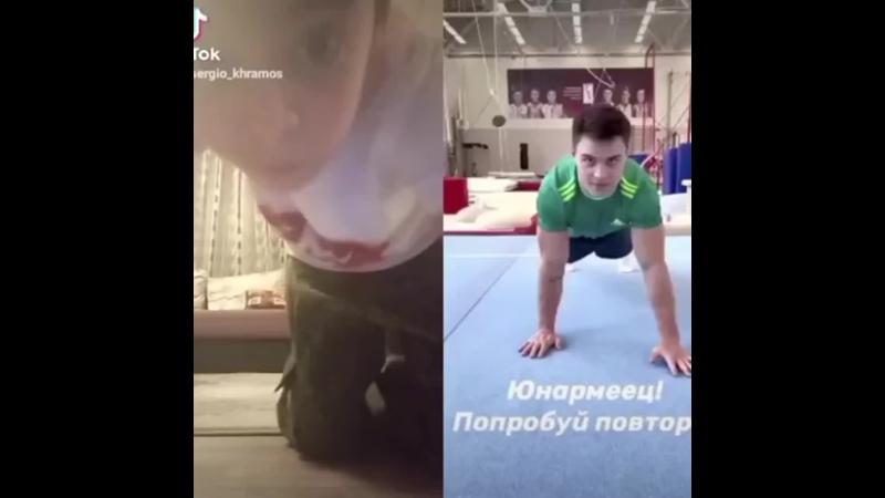 челендж от юнармии и Никиты Нагорного