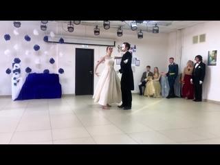 Выступление Маргариты Огневой и Артёма Дорофеева