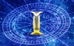Основы Астрологии | Меркурий в Домах гороскопа. От I до VII Дома, изображение №1