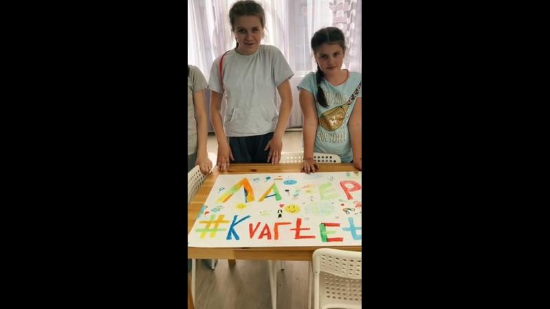 Видео от KVARTETCLUB Зеленоград