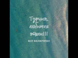 วิดีโอโดย Elena Tseyko
