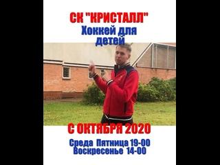 Maksim Prasolovtan video