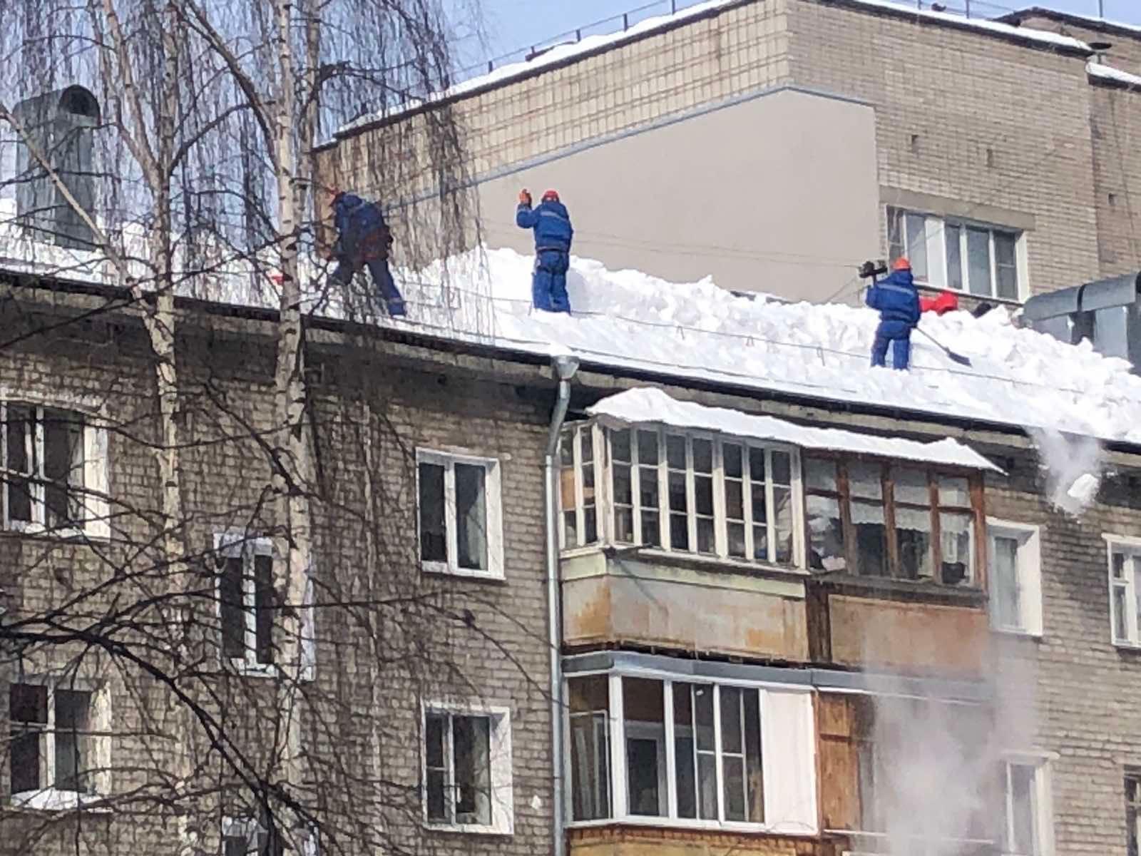 Улица Советская дом 29 полная очистка кровли