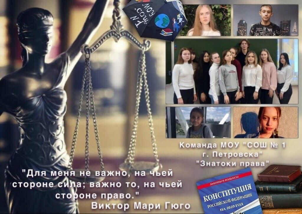 В Петровском районе стартовал VII муниципальный социально значимый проект «Право для всех»