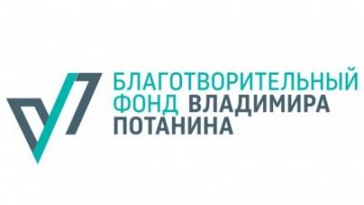 8 сентября в Общественной палате РТ специалисты Фонда Потанина проведут презентацию конкурсов, изображение №1