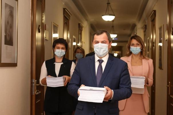 Проект закона «О краевом бюджете на 2022 год» пост...