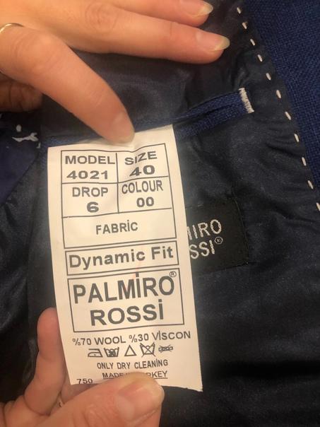 Школьный пиджак производства Турции. 40 размер. Од...