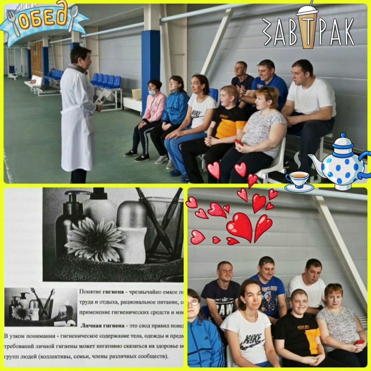 Для воспитанников Петровского филиала школы «Реабилитация и физкультура» провели занятие «Здоровый образ жизни. Личная гигиена»