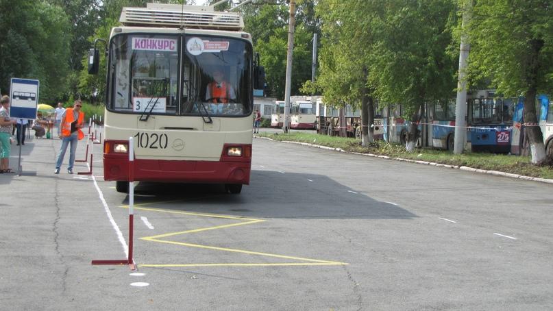 Конкурс профессионального мастерства среди водителей троллейбуса— 2021., изображение №62