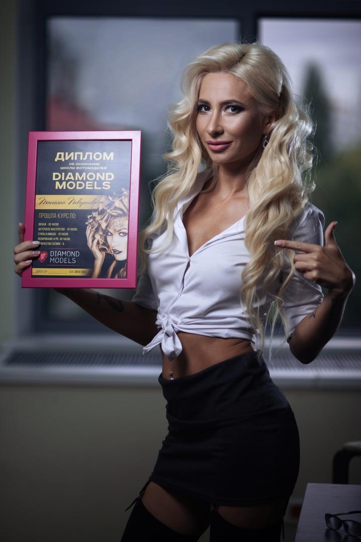 Работа для моделей в тольятти девушка на работе фото со спины
