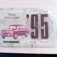 Кашапов Гриша