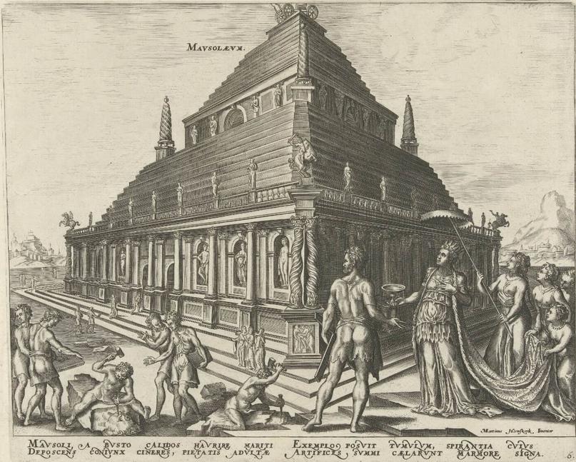 Мавзолей в Галикарнасе, гробница Мавзола, построенная его вдовой Артемисой. Гравюра Филипса Галле по Мартену ван Хеемскерку, 1572 г.