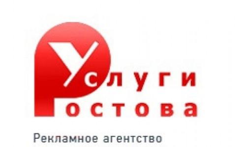 Печати и штампы срочное изготовление Ростов-на-Дону