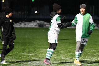 Фшм москва официальный сайт футбольный клуб ночные клубы с концертами в москве