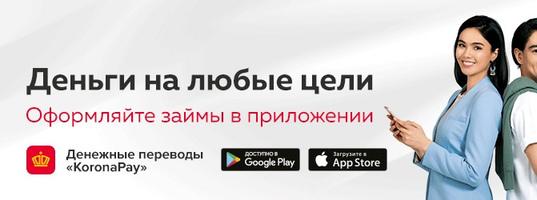 Работа в москве для девушек из стран снг кем можно устроиться на работу в полицию девушке без образования