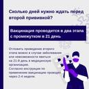 Германов Вадим   Череповец   2