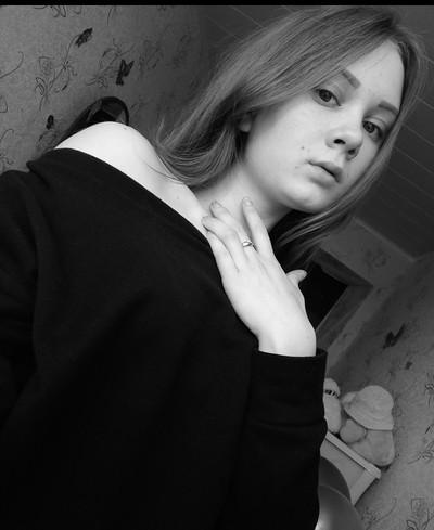 Ева Шанская