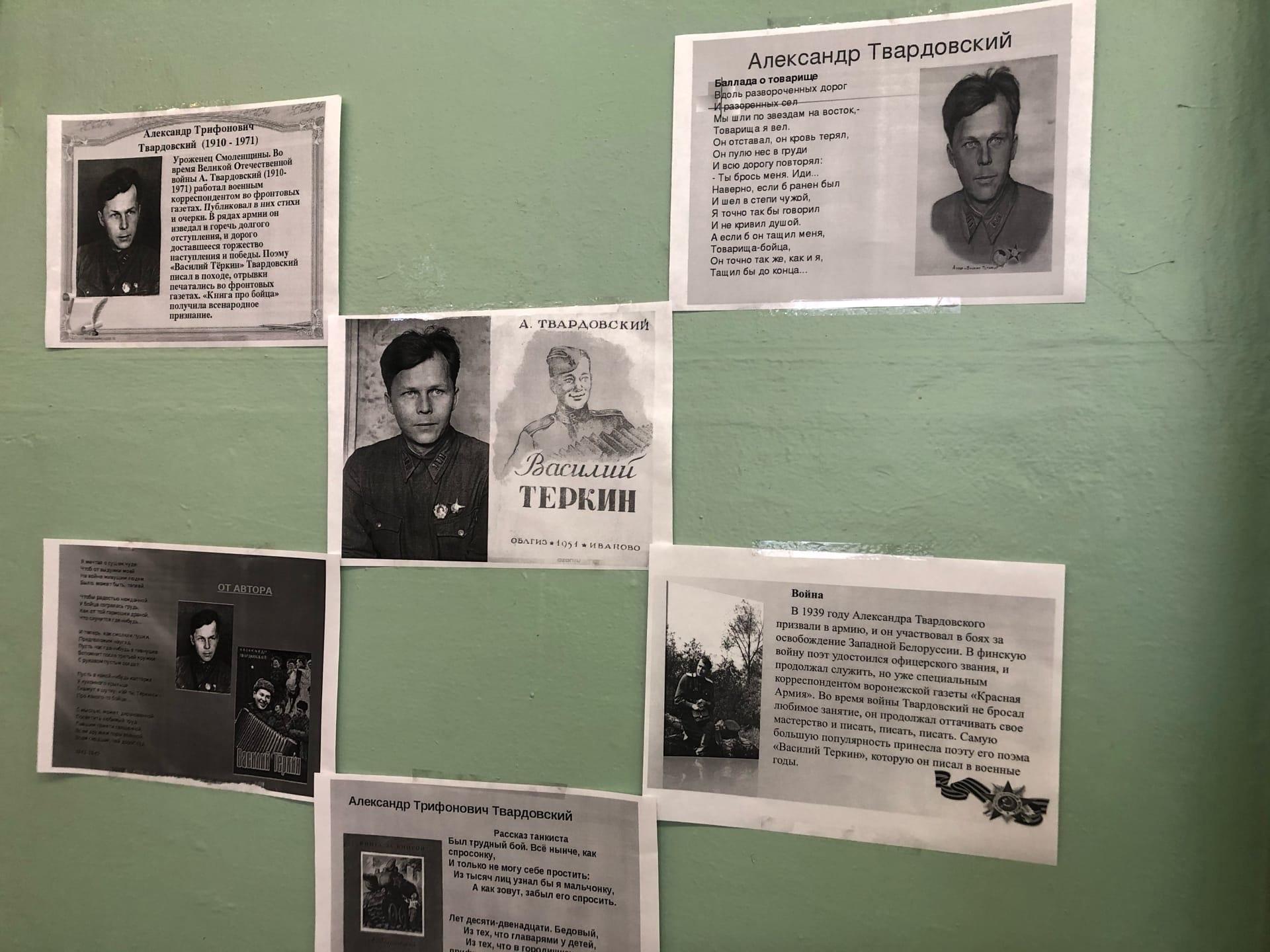 Люди, которые писали о подвигах советского народа