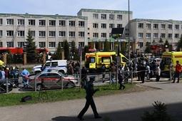 Стрельба в школе в Казани. Главное