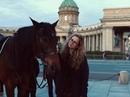 Слободкина Анастасия | Санкт-Петербург | 5