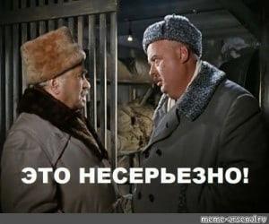 АНТИУТОПИЯ  УТОПИЯ 199253
