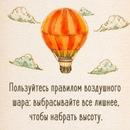 Курсов Евгений | Пермь | 36