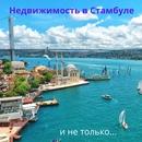 Объявление от Elena - фото №1
