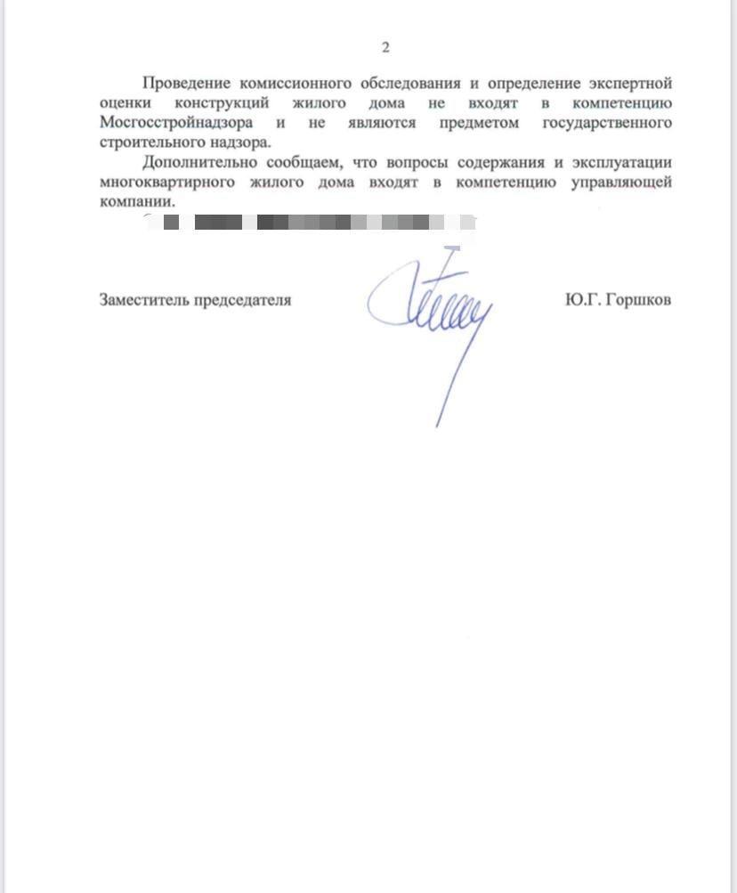 фото из альбома Андрея Медведева №8