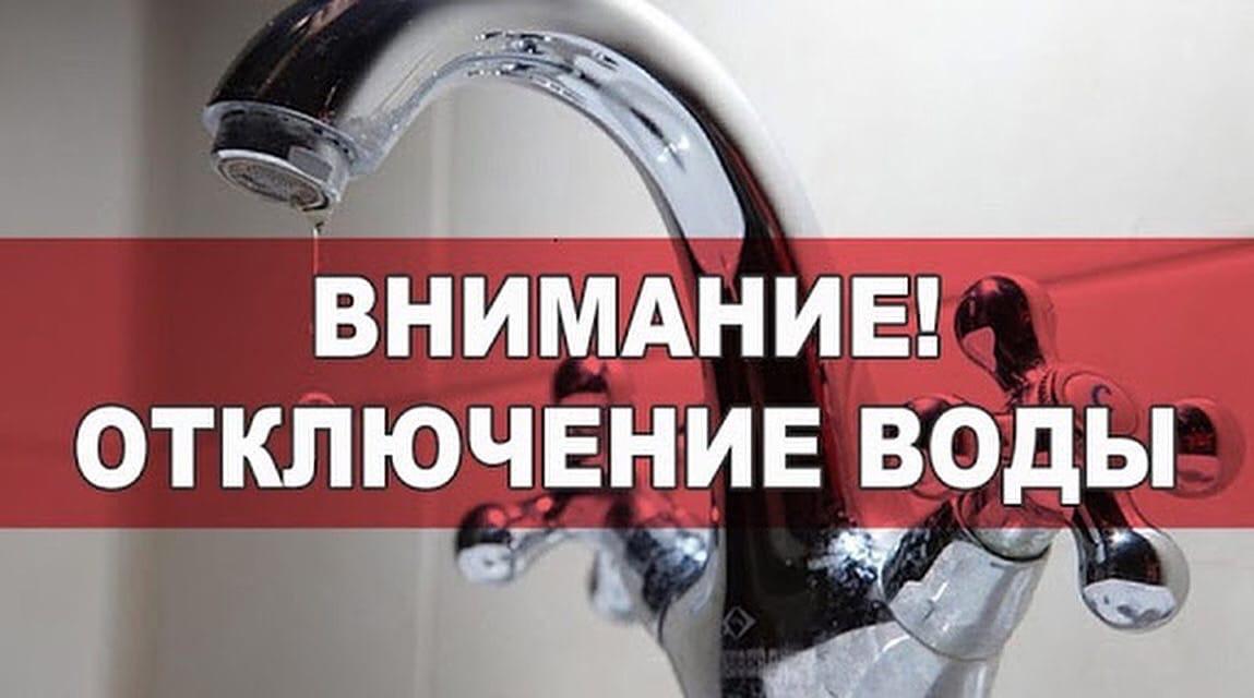 Петровчан предупреждают о переносе времени восстановления водоснабжения