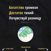 Алексей Толкачев фото №7