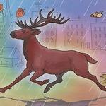 «Лесной олень» — оригинал и переделки песни