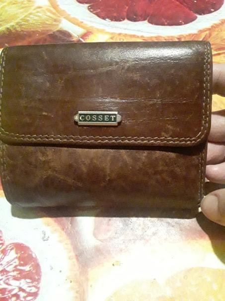 Найден кошелёк на тропинке в лесопосадке между Кох...