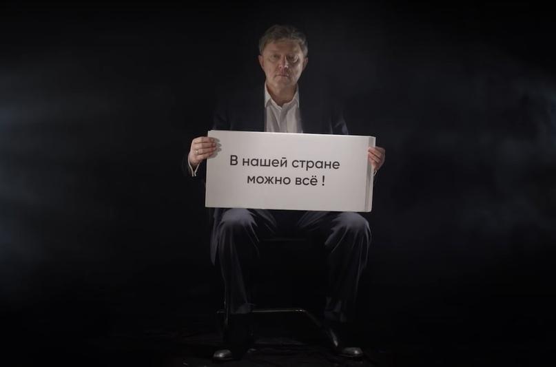 Кандидат с Рублевки. Явлинский перед выборами купил особняк на деньги связанног...