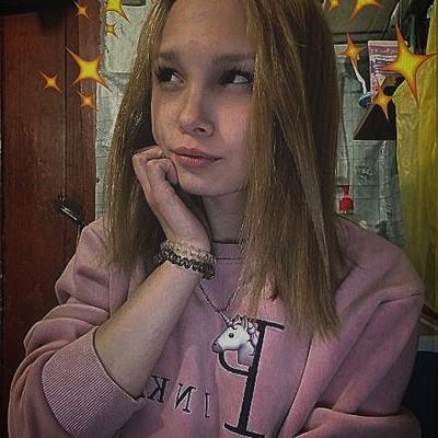 Женя Алфёрова