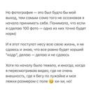 Каченок Екатерина   Москва   13