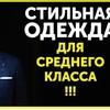 Нажмиддин Фатхадинов 16-67