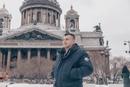 Фотоальбом Антона Неутова