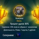 Виталий Лухтан фотография #1