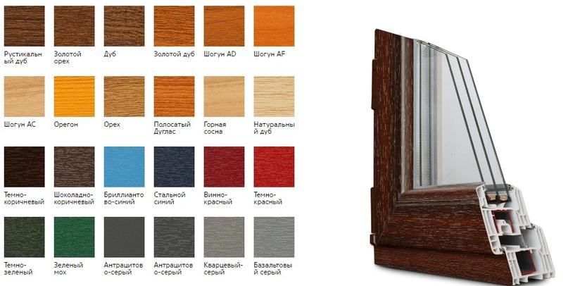 Разные цветовые решения