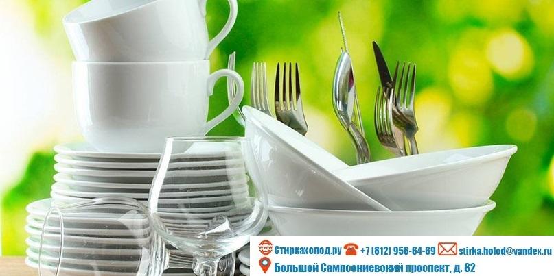 Мыть посуду руками или в посудомоечной машине? Что лучше для семейного кошелька и здоровья?, изображение №2