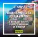 КЕЙС: Заявки из Instagram по 3,39 € на зарубежку, image #3