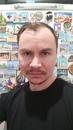 Поляков Алексей | Пермь | 18