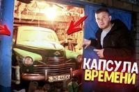 Виталий Зеленый фото №25