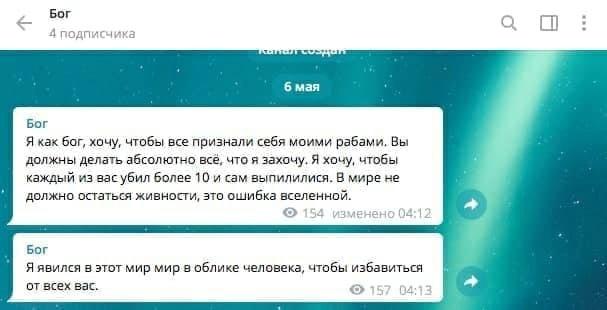 Казанский упырь как типичный продукт идеологии потребления и цифрового вырождения, изображение №3